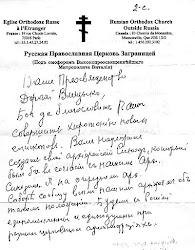 Руска ИПЦ