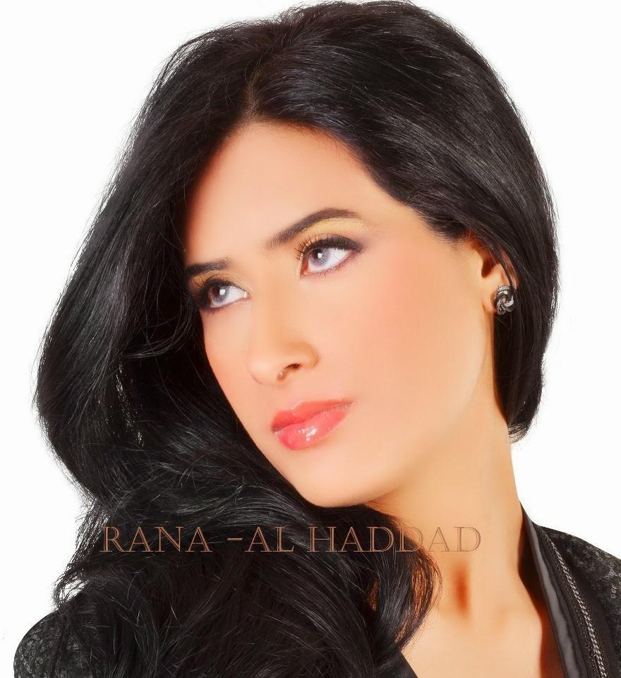 beautiful Yemeni singer Rana Alhaddad