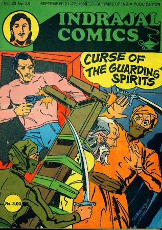 बहादुर-इंद्रजाल कॉमिक्स