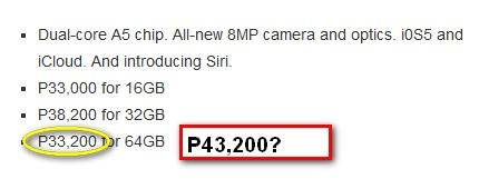 smart iphone 4s