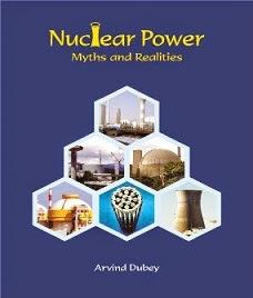 नाभिकीय ऊर्जा पर मेरी पुस्तक