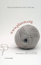 www.platon.org