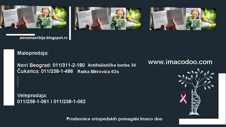 Amoena srbija