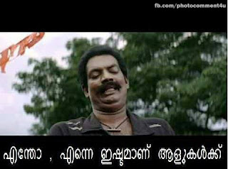 funny-malayalam-photo-comments-for-facebook-2