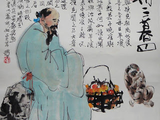 laozi dao de jing pdf