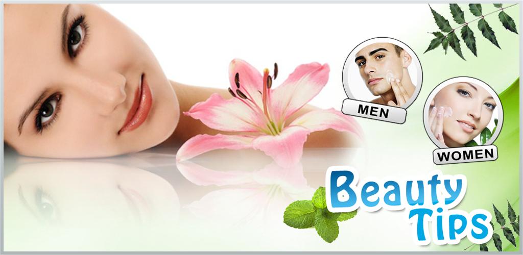 Noor Media Apps Beauty Tips Women And Men Beauty Tips Noor Media Apps Beauty Tricks Women Tips