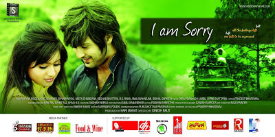 I am Sorry Nepali Movie