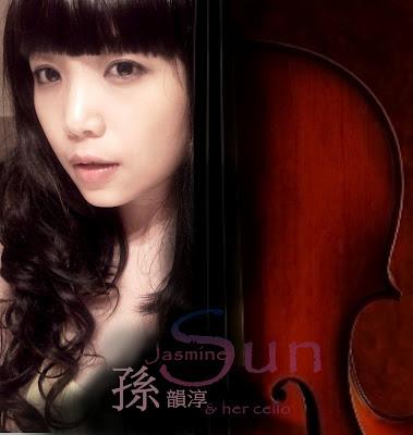 孫韻淳,美國肯伍茲交響樂團 協奏曲大賽首獎得主