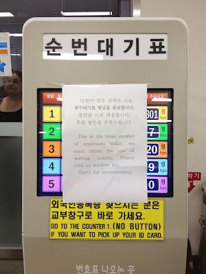 Seoul Immigration Office Alien Card