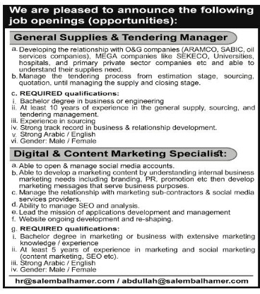 18.04.2017 URGENTLY NEED DIGITAL AND CONTENT MARKETING SPECIALIST IN KSA VISA NOT THERE