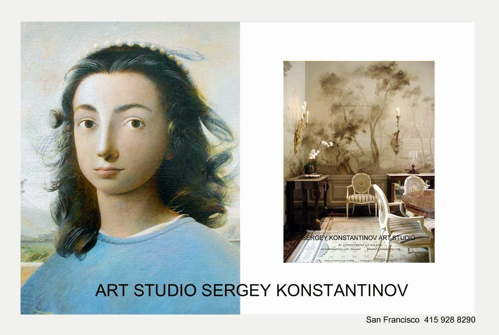Website Art studio Sergey Konstantinov