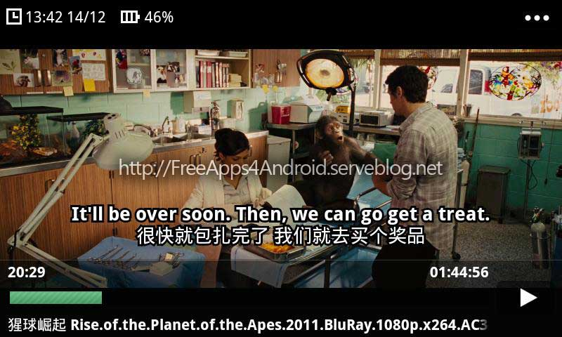 July 2012 apk download Free Apps 4 Android