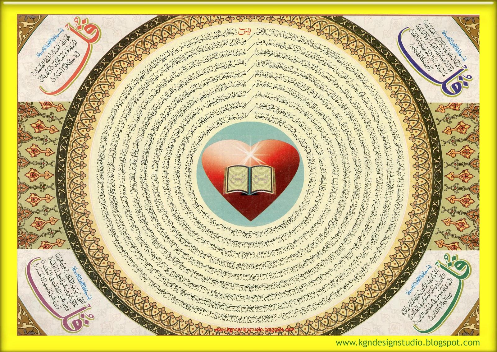 http://4.bp.blogspot.com/-ZGbRtwPLD-A/UObjca57UqI/AAAAAAAACS4/50x3csJkCzk/s1600/Eid-e-Milad-Wallpaper-18.jpg