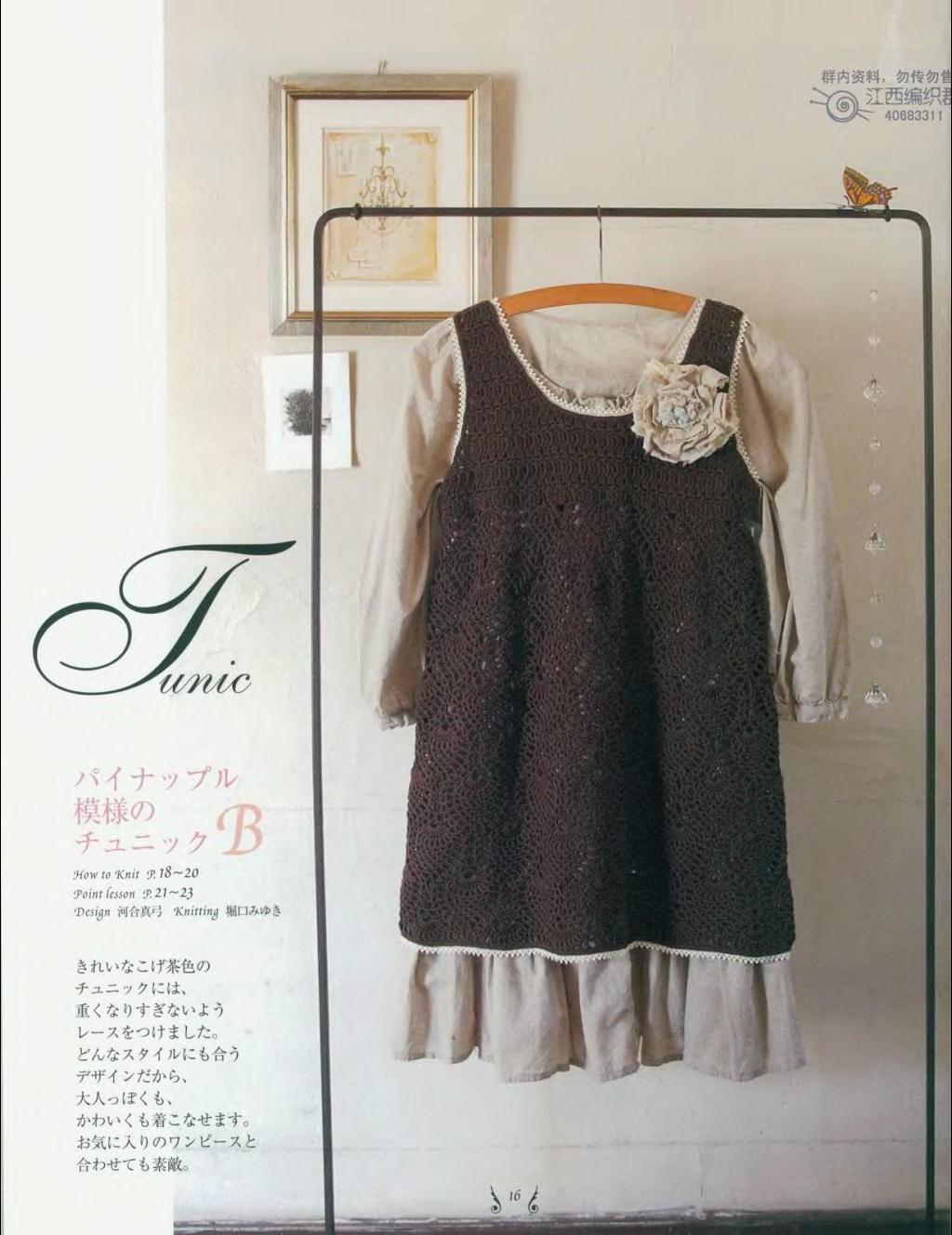 Платье дублированное кружевом как сшить