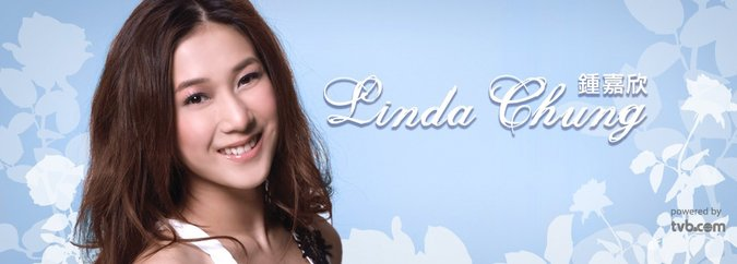 TVB: A Way of Thinking: Artists' Collaborations: Linda Chung Linda Chung Witness Insecurity