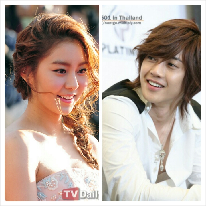 Uee dating 2013