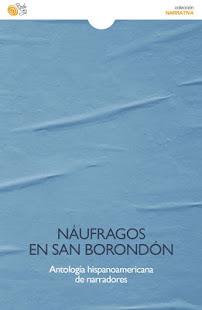 NÁUFRAGOS DE SAN BORONDÓN (Baile del Sol, 2012)