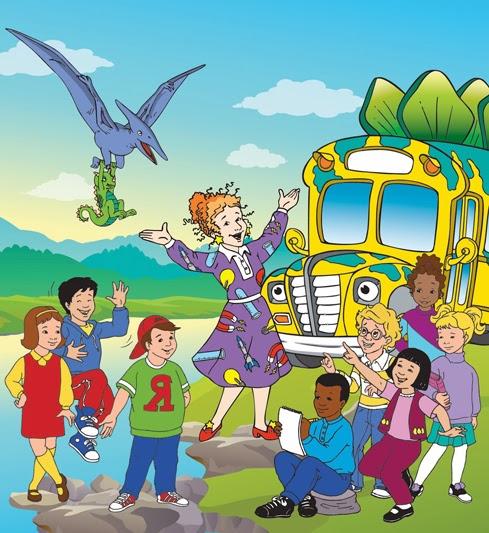 El Autobus Magico En El Interior De La Tierra