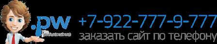 Прием и вывоз черного и цветного металла - Москва и область - сдать, продать лом, металлолом, скупка