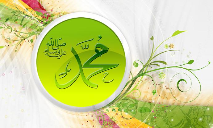 Islam ağacı islami bilgiler ve dini hikayeler