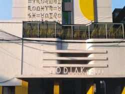 Hotel Murah Dekat Pasar Baru Bandung - Zodiak at Asia Afrika Hotel