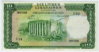 Lebanon money 10 Livres banknote temple of Bacchus Baalbek