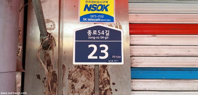 Plaquita con dirección en coreano