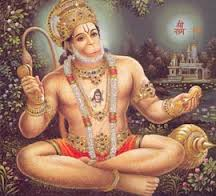 Hanuman Ashtottaram in Tamil