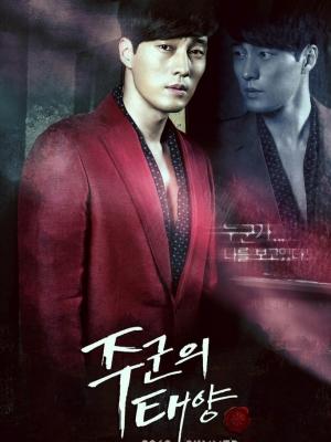 Mặt Trời Của Chàng Joo - Masters Sun (2013) VIETSUB - (1717)