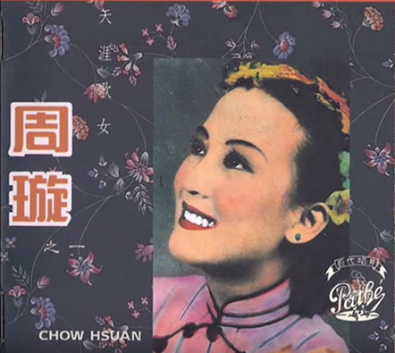 asian music influence