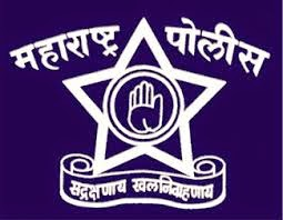 Police Bharti 2014