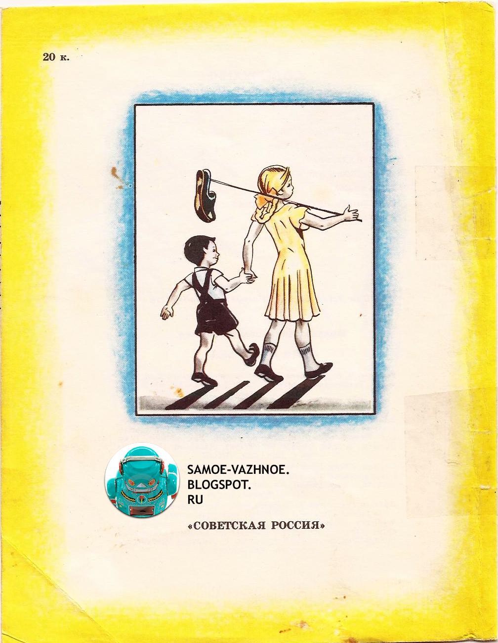 Читать ли детям умеющим читать