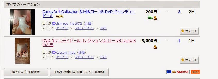 Dvds import asian