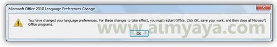 Gambar: Konfirmasi perubahan bahasa pada tampilan Microsoft Office 2010