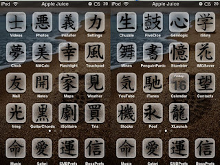 Download Kanji IconPack