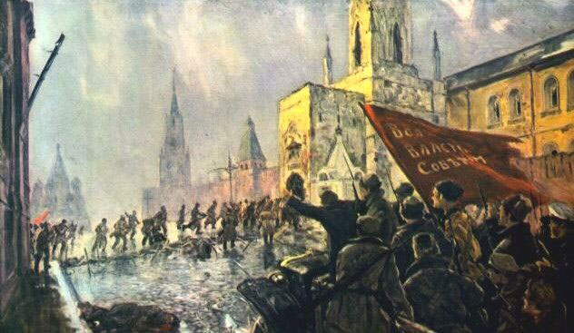 Reflexionemos Revolucion+octubre+18