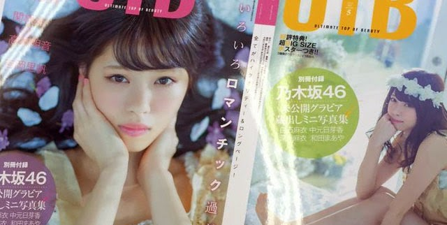 nishino-nanase-menjadi-cover-girl-majalah-utb