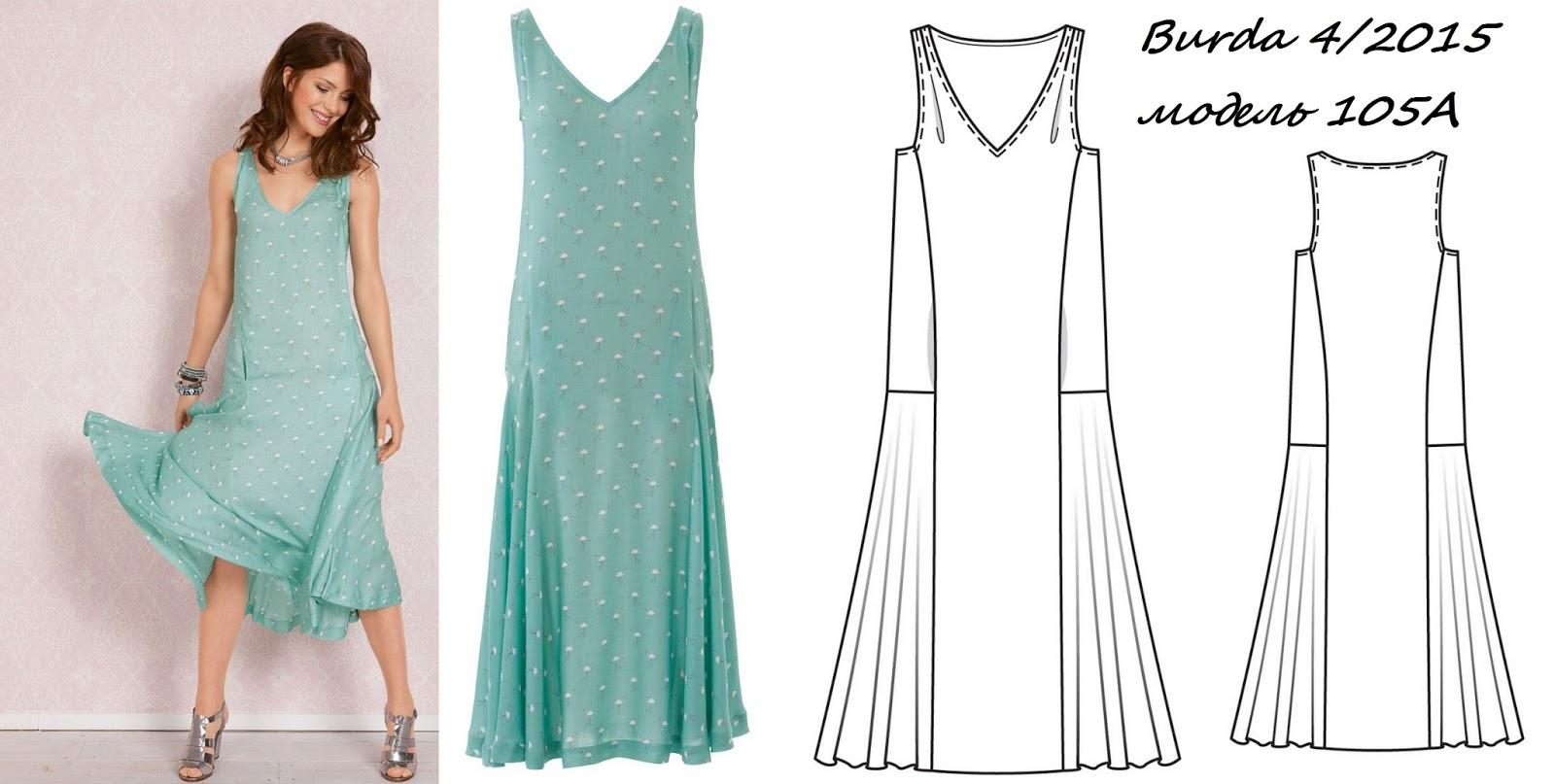 Как сшить платье шикарное 88