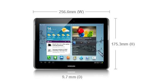 Samsung GALAXY Tab2 10