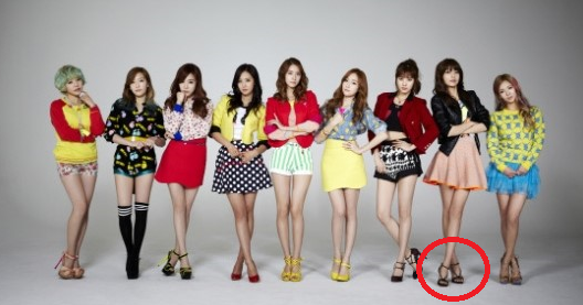who has the biggest foot among kpop girl group members