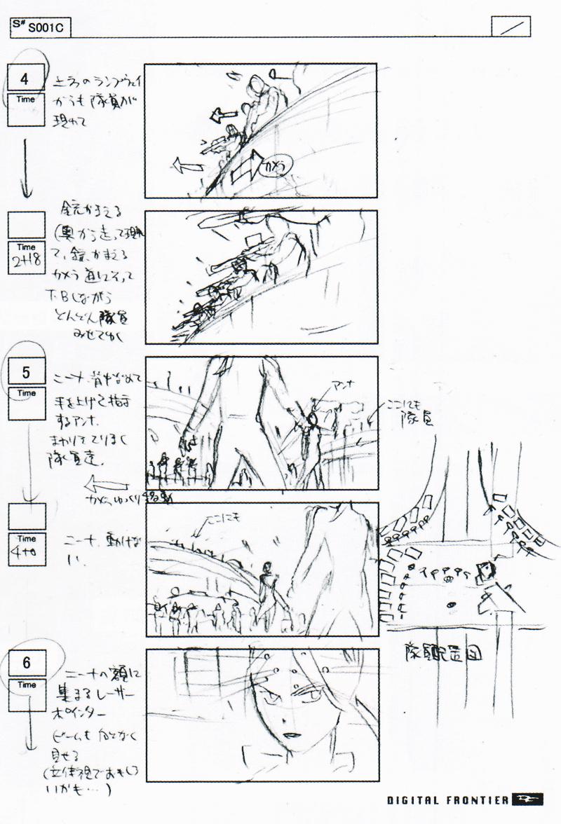 Tekken CG Storyboard Anna