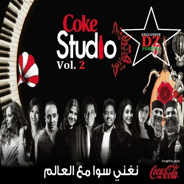 Coke Studio Vol. 2- 2014