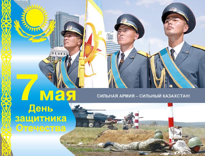 тормозные диски 7 мая картинки казахстан поздравления база предложений продаже