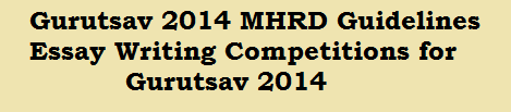essay writing competitions 2014 pakistan