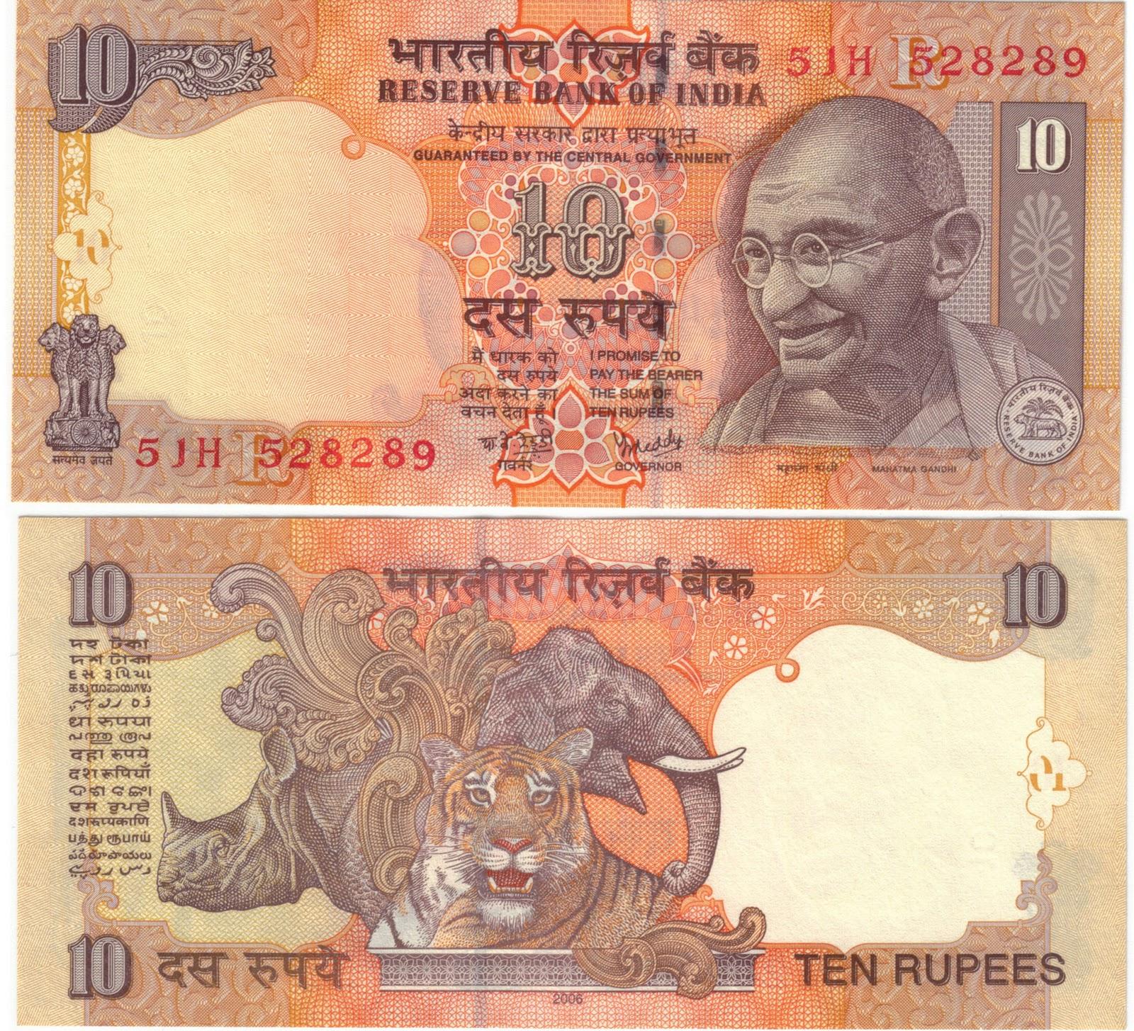 fitripebryanti gambar mata uang india