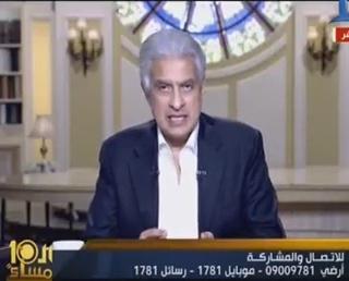 برنامج العاشره مساء27-5-2017 مع وائل الابراشى
