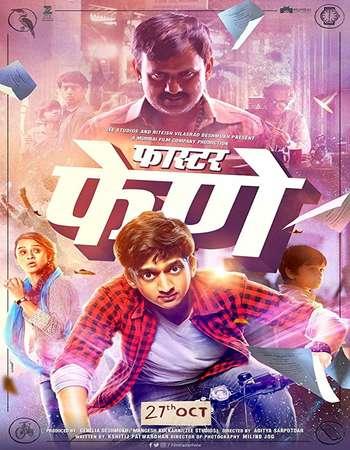 Faster Fene 2017 Marathi 700MB Pre-DVDRip x264