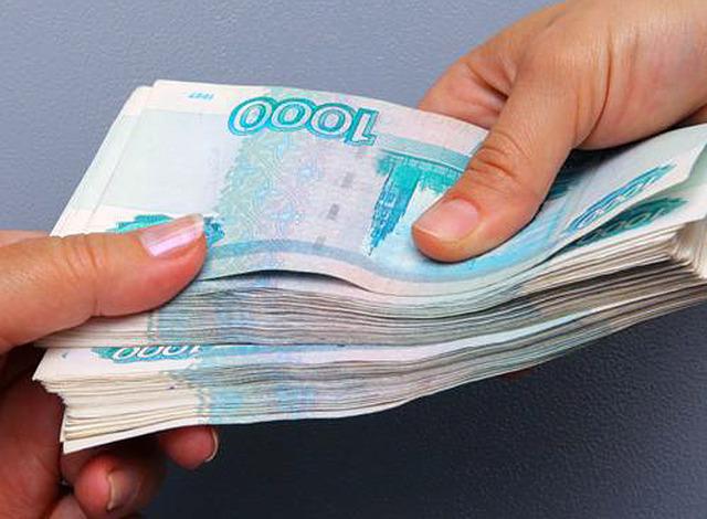 Получить кредит без отказа в воронеже получить банковскую карту великобритании