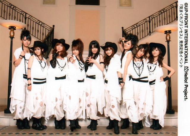 Morning Musume Wallpaper HD Momusu 5