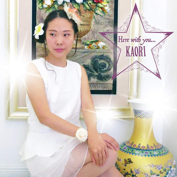 [Single] KAORI – Here with you… (2015.12.30/MP3/RAR)